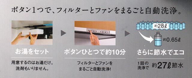 f:id:asakurahouse:20140714203731j:plain