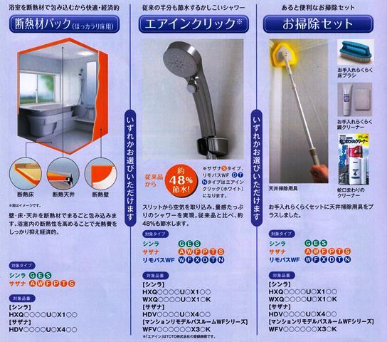 f:id:asakurahouse:20141108230601j:plain