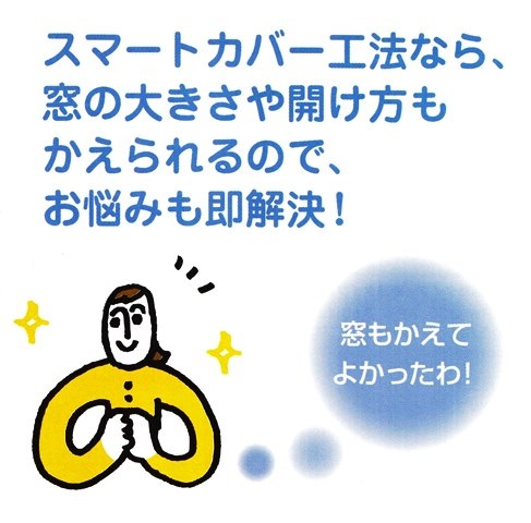 f:id:asakurahouse:20141115201815j:plain