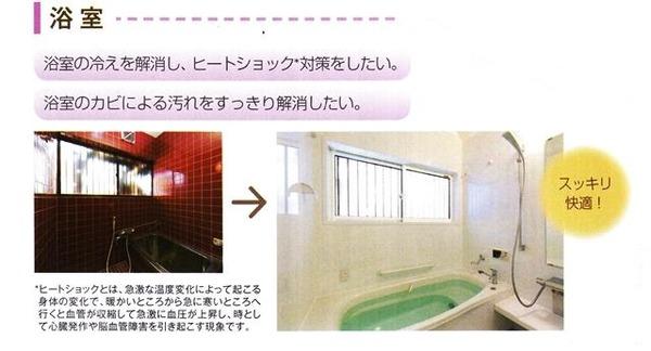 f:id:asakurahouse:20141116121448j:plain