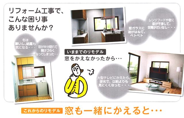 f:id:asakurahouse:20141124231804j:plain