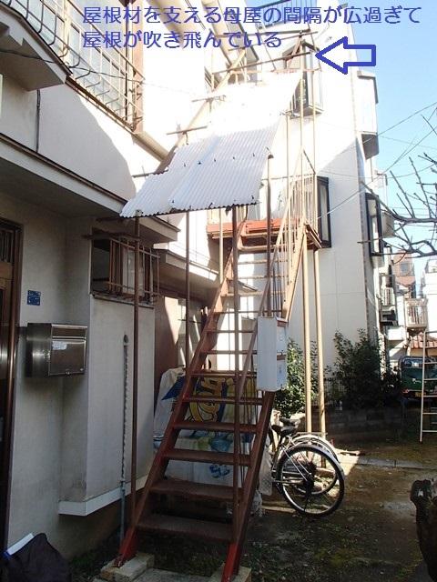 f:id:asakurahouse:20150112112437j:plain