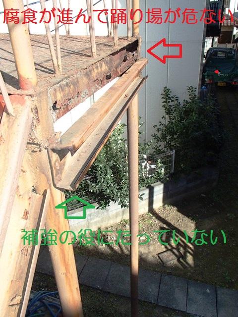 f:id:asakurahouse:20150112121356j:plain