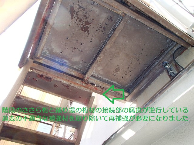 f:id:asakurahouse:20150112121712j:plain