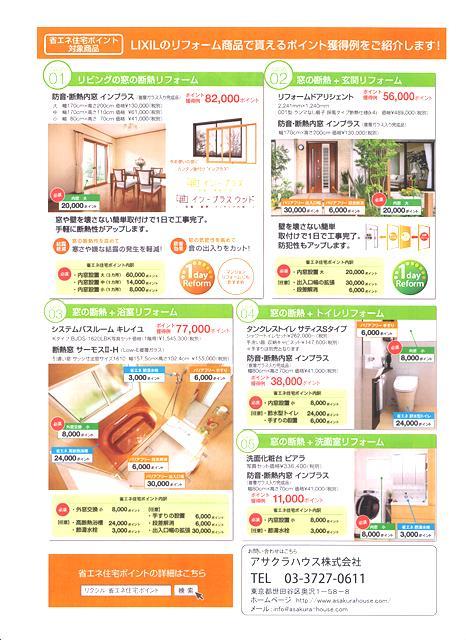 f:id:asakurahouse:20150125203202j:plain