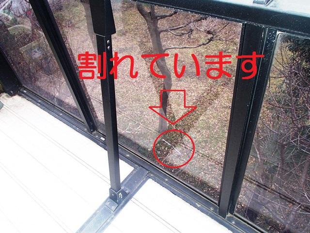 f:id:asakurahouse:20150310104629j:plain