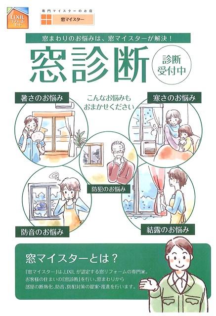 f:id:asakurahouse:20150311232937j:plain