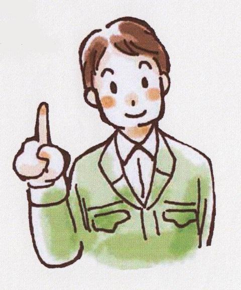 f:id:asakurahouse:20150312221900j:plain