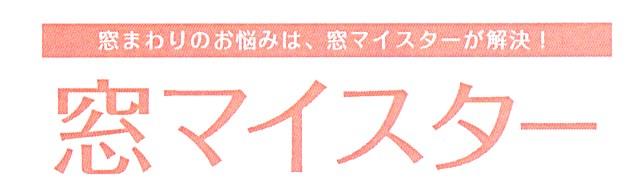 f:id:asakurahouse:20150401183424j:plain