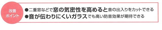 f:id:asakurahouse:20150401200545j:plain