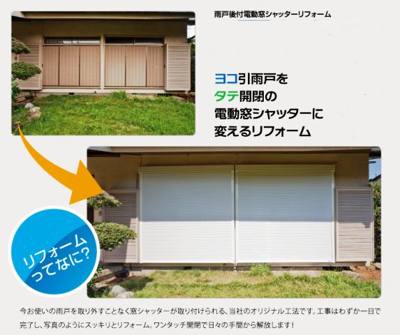 f:id:asakurahouse:20150414204930p:plain