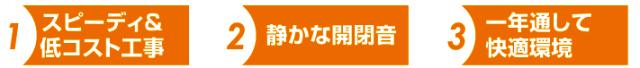 f:id:asakurahouse:20150414204938p:plain