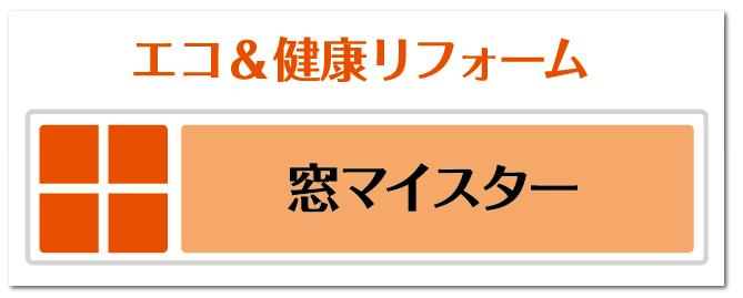 f:id:asakurahouse:20150424144152p:plain