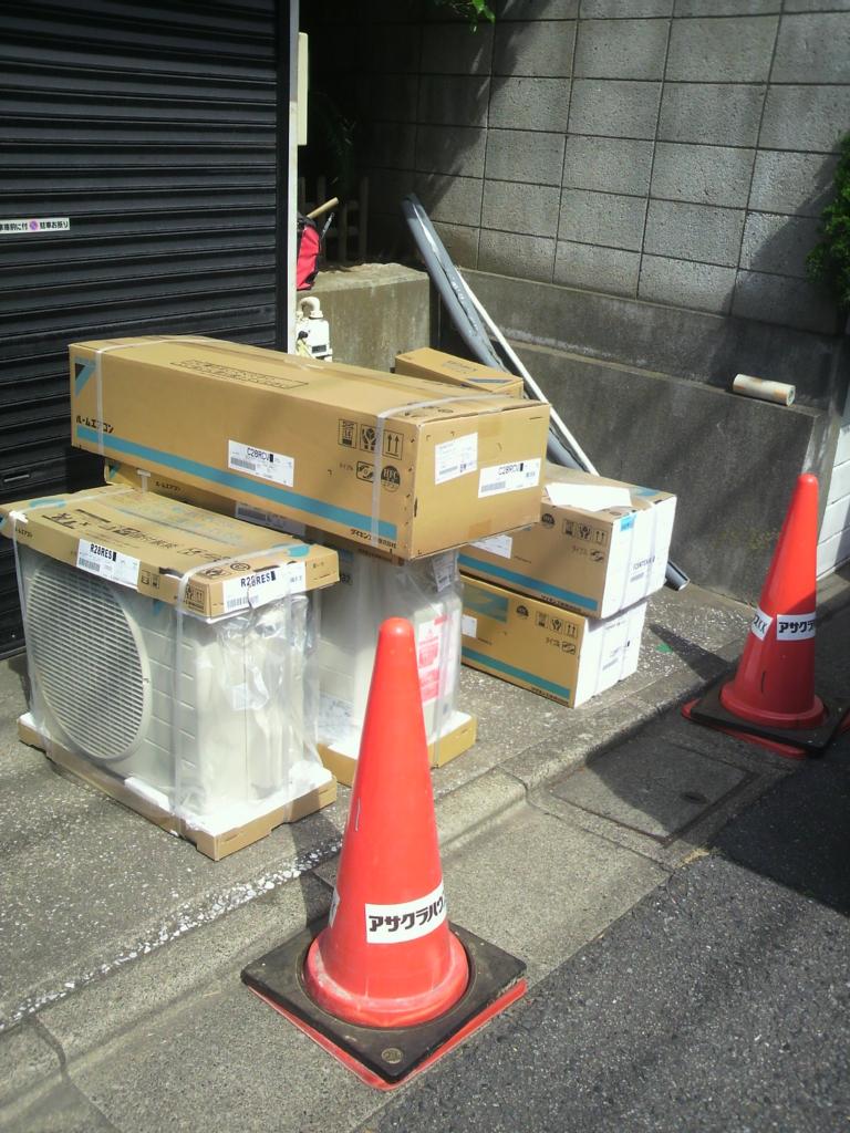 f:id:asakurahouse:20150523090438j:plain
