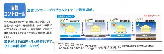 f:id:asakurahouse:20150609140100j:plain