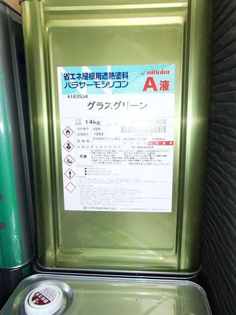 f:id:asakurahouse:20150620114446j:plain