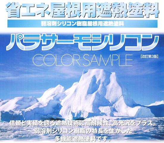 f:id:asakurahouse:20150712200728j:plain