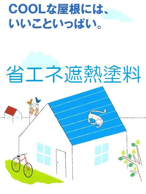 f:id:asakurahouse:20150712200734j:plain