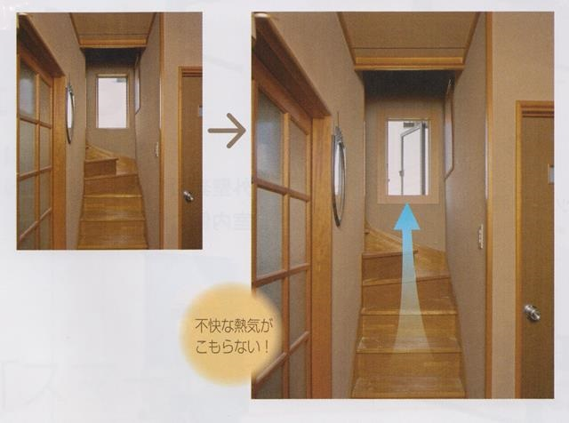 f:id:asakurahouse:20150811145830j:plain
