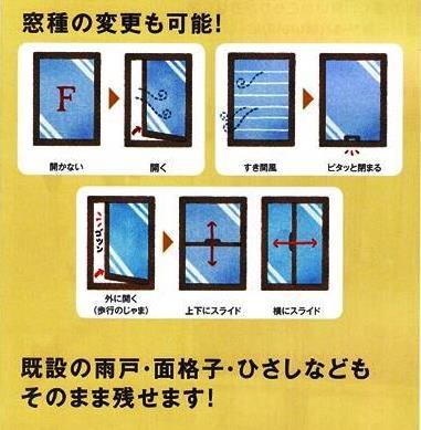 f:id:asakurahouse:20150811145931j:plain