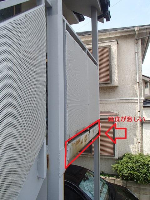 f:id:asakurahouse:20150814114822j:plain