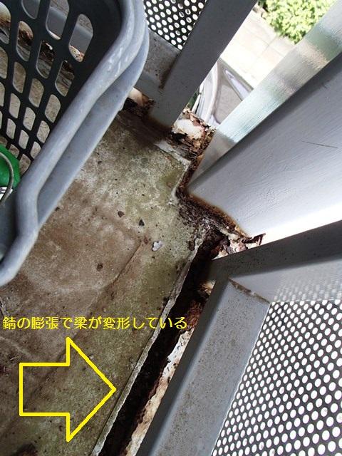 f:id:asakurahouse:20150814124028j:plain