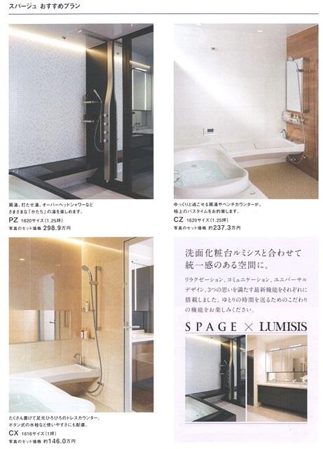 f:id:asakurahouse:20151002192451j:plain
