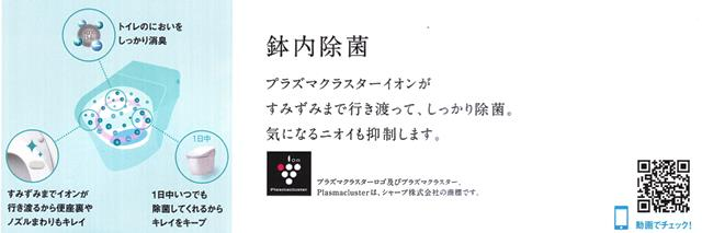 f:id:asakurahouse:20151002210642j:plain