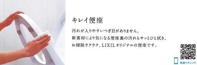 f:id:asakurahouse:20151002210705j:plain
