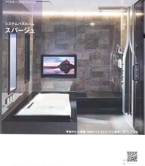 f:id:asakurahouse:20151008205202j:plain
