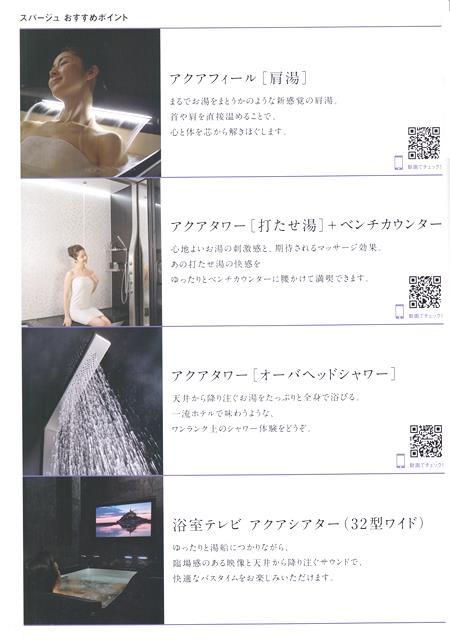 f:id:asakurahouse:20151008205215j:plain