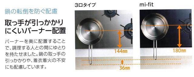 f:id:asakurahouse:20151015224913j:plain