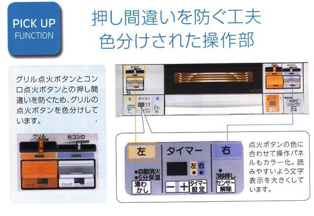 f:id:asakurahouse:20151015224935j:plain