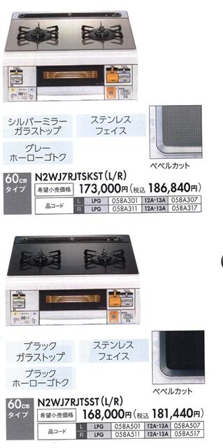 f:id:asakurahouse:20151015225009j:plain