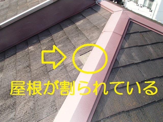 f:id:asakurahouse:20151022140421j:plain