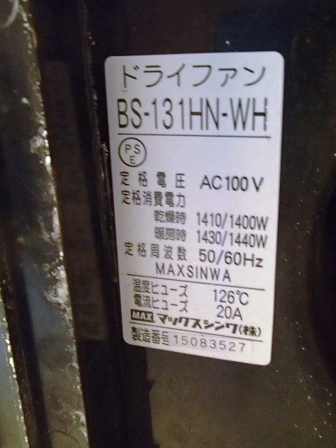 f:id:asakurahouse:20151104163323j:plain