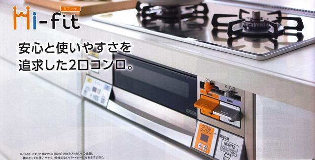 f:id:asakurahouse:20151130214106j:plain