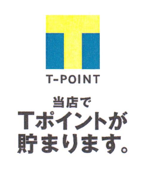 f:id:asakurahouse:20160325123928j:plain