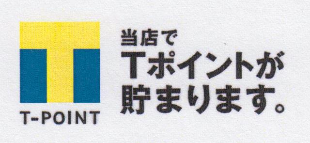 f:id:asakurahouse:20160327135720j:plain