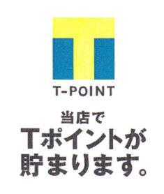 f:id:asakurahouse:20160329094627j:plain