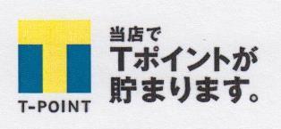 f:id:asakurahouse:20160403105805j:plain