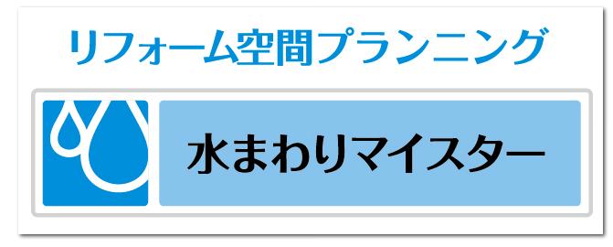 f:id:asakurahouse:20160403105815p:plain