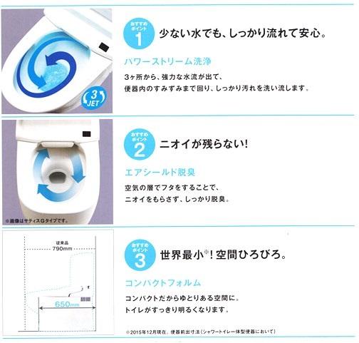 f:id:asakurahouse:20160510164914j:plain