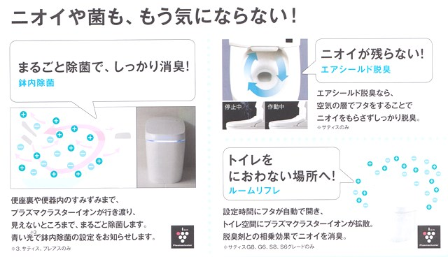 f:id:asakurahouse:20160510171135j:plain