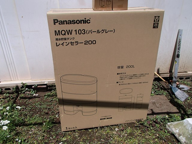 f:id:asakurahouse:20160602103155j:plain