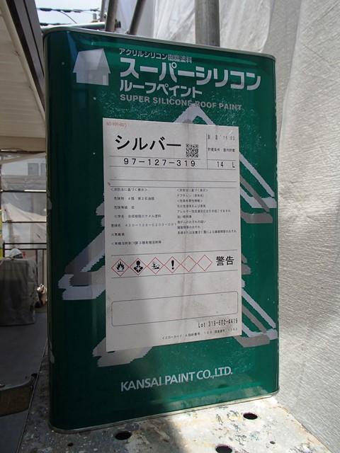 f:id:asakurahouse:20160608111458j:plain