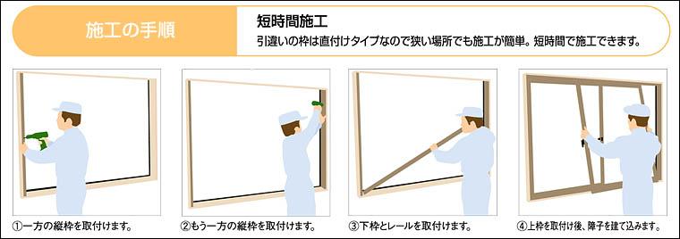 f:id:asakurahouse:20160725184346j:plain