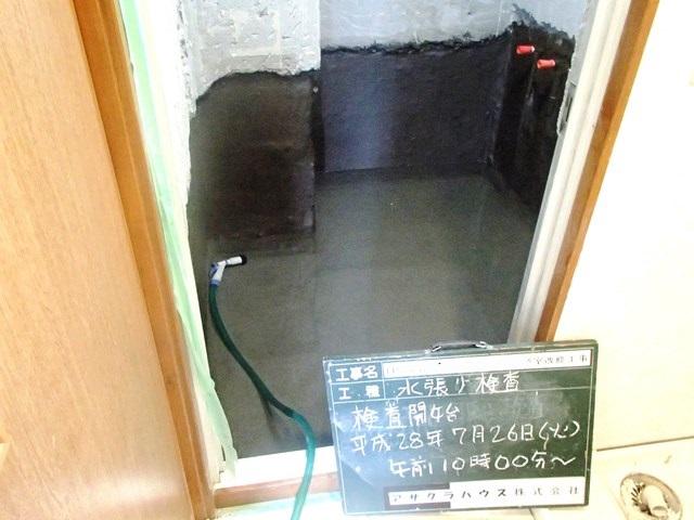 f:id:asakurahouse:20160726112913j:plain