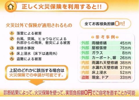 f:id:asakurahouse:20160805084241j:plain