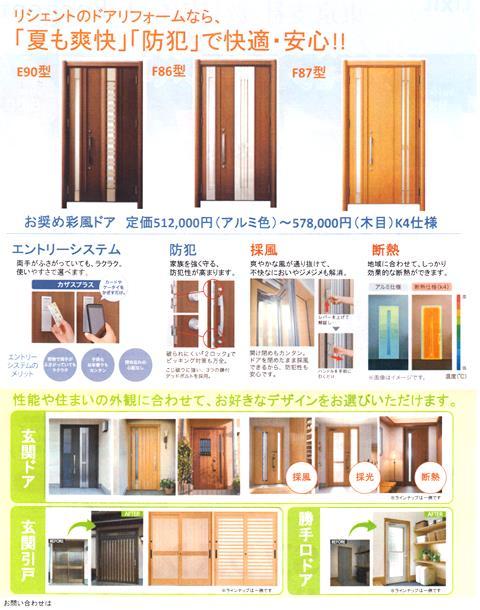f:id:asakurahouse:20160815171736j:plain